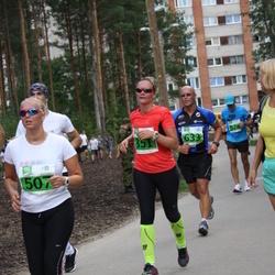 Narva Energiajooks - Maibritt Kuuskmäe (351), Anastasia Gerassimova (507)