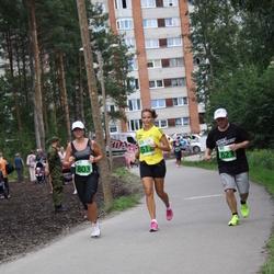 Narva Energiajooks - Indrek Lippa (623), Anna-Liisa Pärnalaas (803)