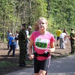 Narva Energiajooks - Anni Rahuvarm (627)