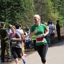 Narva Energiajooks - Annika Loorits (502)