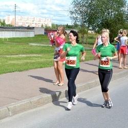 Narva Energiajooks - Kati Kuusk (458), Annika Loorits (502)
