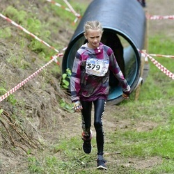 Vägilase jooks Lähte - Ester Udam (579)