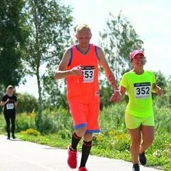 Skechers Suvejooks - Helis Teearu (352), Ermo Pajuväli (353)