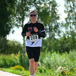 Skechers Suvejooks - Andre Maisväli (208)