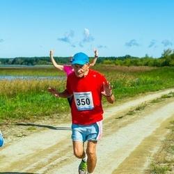 47. jooks ümber Ülemiste järve - Arvo Luus (350)