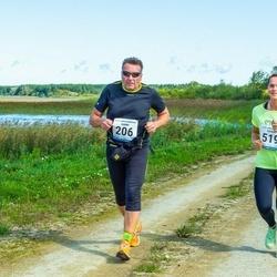 47. jooks ümber Ülemiste järve - Tarmo Leek (206), Katrin Lillemäe (519)