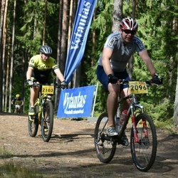 22. Tallinna Rattamaraton - Allar Aron (2096), Janek Kornõsev (2103)