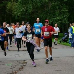 Tallinna Maraton - Elena Vlasova (603), Ekaterina Khudzhamkulova (1678), Astrid Erik (2200), Bjorn Valdimar Gudmundsson (2803)