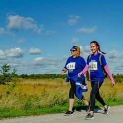 IV Ultima Thule maraton - Ülle Tänav (414), Renate Pihl (423)