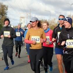 8. Tartu Linnamaraton - Annika Tuisk (2367)