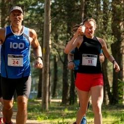 Janeki maraton