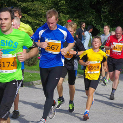 SEB Tallinna Maraton - Kristjan Oja (567), Aadu Polli (1438), Kaspar Kaljurand (1731), Aleksandr Pjatibratov (6174), Karl Mell (6918)