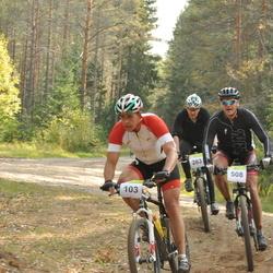 RMK Kõrvemaa Rattamaraton - Ilmar Toomsalu (103), Ander Tenno (508)