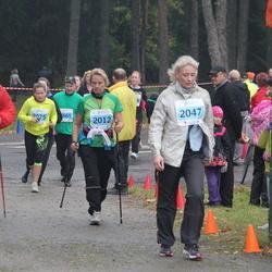 32. Paide - Türi Rahvajooks - Ilse Laur (2012), Anitra Lukjanov (2075), Viktor Palagniuk (2273)