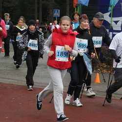 32. Paide - Türi Rahvajooks - Annely Hordo (1699), Elizabeth Kattai (1850), Annika Krais (1920), Jaana Peterson (2296), Kris Schüts (2482)