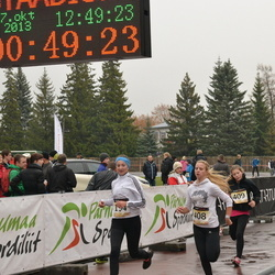 Kahe Staadioni jooks - Victoria Notšovnaja (194), Merilin Kask (408), Anneliis Tomson (409)
