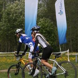 Rõuge Rattamaraton (EEC) 2007 - Anneli Tammiksalu (919), Ulvi-Karmen Möller (956)