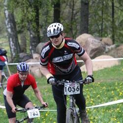 Rõuge Rattamaraton (EEC) 2007 - Ago Kütt (783), Hannes Lents (1056)