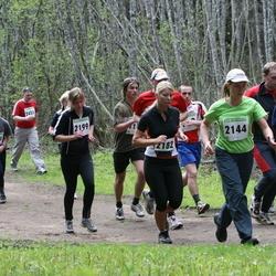 SEB 25. Tartu Jooksumaraton - Liina Hurt (2144), Maarja Sadam (2182), Ann Randmae (2199), Viivi Näkk (2329), Liina Raudik (2543)