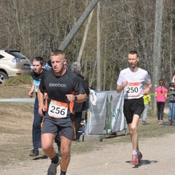 RMK Kõrvemaa Kevadjooks - Ain Mihkelson (250), Ando Hermsalu (256)