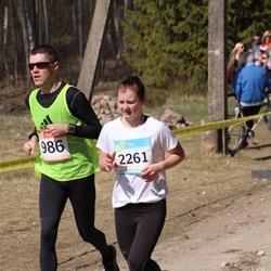 RMK Kõrvemaa Kevadjooks - Andre Lomaka (986), Kadri Nokkur (2261)