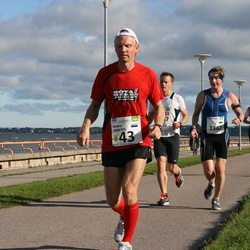 SEB Tallinn Maraton - ANDRES LAINESTE (43), ANDRIS LEJA (385), ALGO ESKLA (1362)
