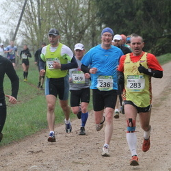 85. Suurjooks ümber Viljandi Järve - Arnis Sulmeisters (236), Marcis Standzenieks (283), Kaspar Vitsur (341), Aivo Traks (469)