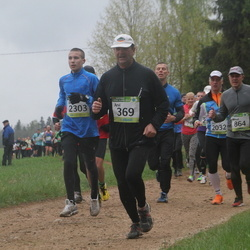 85. Suurjooks ümber Viljandi Järve - Arvi Meidla (369), Mihkel Pukk (864), Artur Kuzmin (2303)