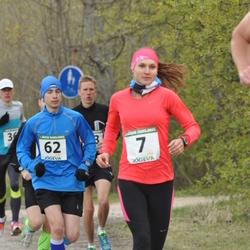 1. Jõgeva Rahvajooks - Kaisa Kukk (7), Artur Kuzmin (62)
