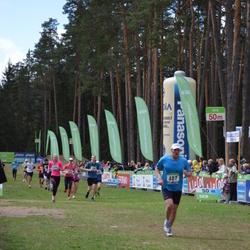 SEB 32. Tartu Jooksumaraton - Aare Piire (487)