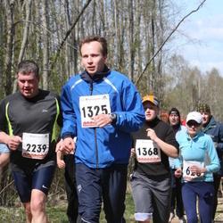 78. Suurjooks Ümber Viljandi järve - Lembit Teesalu (1325), Christi Oolo (1368), Raimo Kulev (2239)