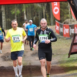 SEB 32. Tartu Jooksumaraton - Ain Kaljurand (816), Artur Ratskovski (1194)