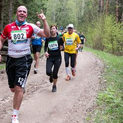 SEB 32. Tartu Jooksumaraton - Aare Sepp (802), Tiina Tikkop (1076), Andrus Kompus (1084)