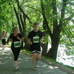 Olümpiajooks - Silver Soon (503), Anastassia Safonova (504)