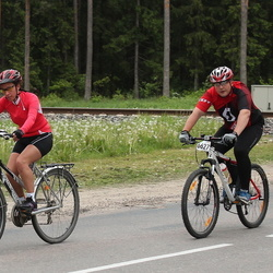 SEB 33. Tartu Rattaralli - Merelle Uusrand (6002), Andre Avarlaid (6627)
