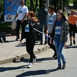 Narva Energiajooks - Elizaveta Lopina (5417), Aleksandra Domnina (5418)