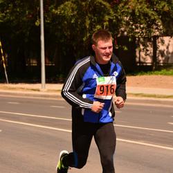 Narva Energiajooks - Artur Dubov (916)