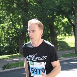 Narva Energiajooks - Aarne Rentik (5979)