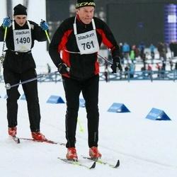 Finlandia-hiihto - Pentti Vaalama (761)