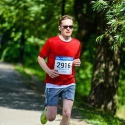 Helsinki Half Marathon - Tuomas Martikainen (2916)