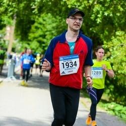 Helsinki Half Marathon - Karl Thomas Puputti (1934)