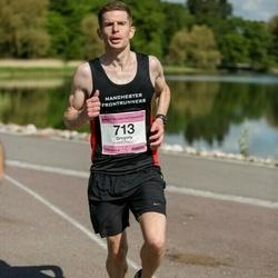 Helsinki Half Marathon - Gregory Beck (713)