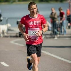 Helsinki Half Marathon - Konstantin Tcelikov (56)