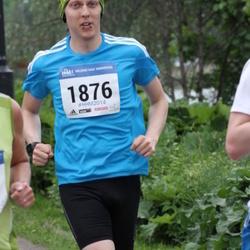 Helsinki Half Marathon - Heikki Tuomela (1876)
