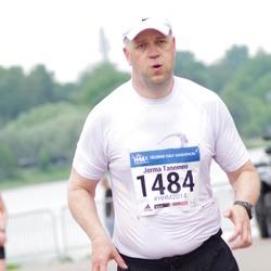 Helsinki Half Marathon - Jorma Tanninen (1484)