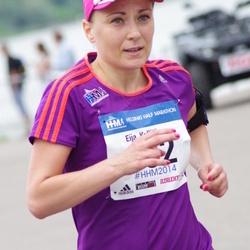 Helsinki Half Marathon - Eija Kylliäinen (682)