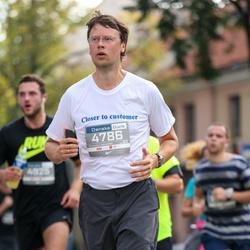 11th Danske Bank Vilnius Marathon - Dominykas Celedinas (4786)