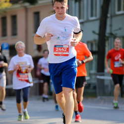11th Danske Bank Vilnius Marathon - Gediminas Kalnutis (2442)
