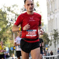 11th Danske Bank Vilnius Marathon - Sergejus Dvoriakovas (2605)