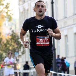 11th Danske Bank Vilnius Marathon - Paulius Vilda (3972)